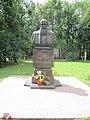Monument to Dostoevsky (Lublino).JPG