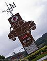 Monumento al Goggomobil - Monument to the Goggomobil (6005314594).jpg