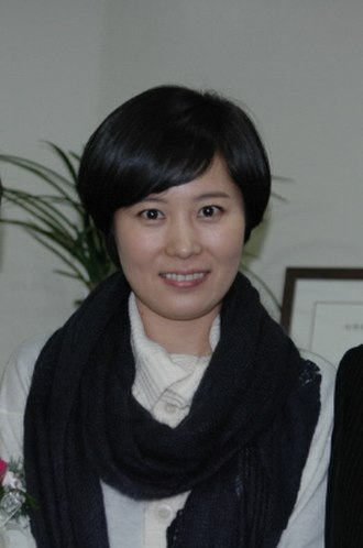 Moon So-ri - Moon in 2008