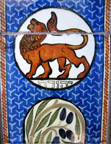 Lion of Judah - Wikipedia