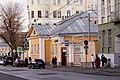 Moscow, Novokuznetskaya 1, the Nikolayev House, March 2020 01.jpg