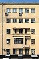 Moscow, Sadovnicheskaya 77 Aug 2010 04.JPG
