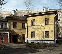 Справку из банка Каковинский Малый переулок купить трудовой договор Плеханова улица