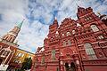 Moscow (8355833177).jpg