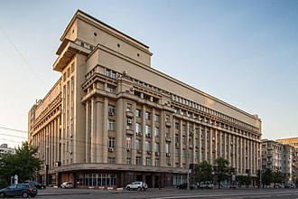 Ministry of Aviation Industry (Soviet Union) - Ministry headquarters in Moscow (Architect: D.F. Fridman)