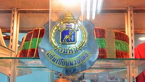 Lumpinee Boxing Stadium - Muay Thai champion belt of Lumpinee