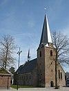 foto van Nederlands Hervormde Kerk, Maartenskerk