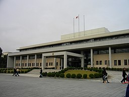NDAJ Main Building