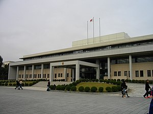National Defense Academy of Japan - Main building of the NDAJ
