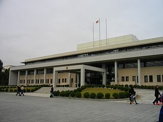 National Defense Academy of Japan Military education institution in Kanagawa Prefecture, Japan