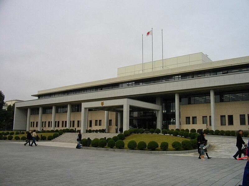 防衛大学校