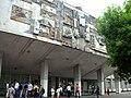NTUU KPI Building 18.jpg