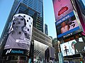 NYC - Times Square – 7th Avenue – West 43th Street – Broadway - One Times Square - The Conde Nast Building - panoramio.jpg