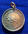 NZ & AUS Royal Life Saving Medal Awarded 1934, obverse.jpg