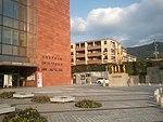 Nagasaki Atomic Bomb Museum in 2013.jpg