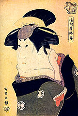 Kikunojō Segawa III as Nakai Ohama in Hana no Miyako Kuruwa no Nawabari