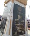 Namantar Shahid Stambh in front of Dr. Babasaheb Ambedkar Marathwada University gate.png