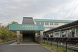 Nanakodai Station east side 20130412.JPG