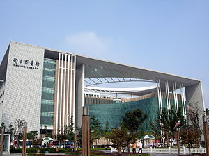 Nanjing library new1