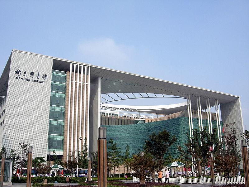 Nanjing library new1.jpg