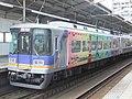 Nankai10904 TQG.JPG
