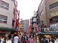 Nankinmachi, Kobe in 2013-7-13 No,8.JPG