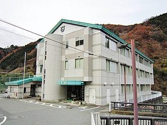 Nanmoku, Gunma - Nanmoku village office