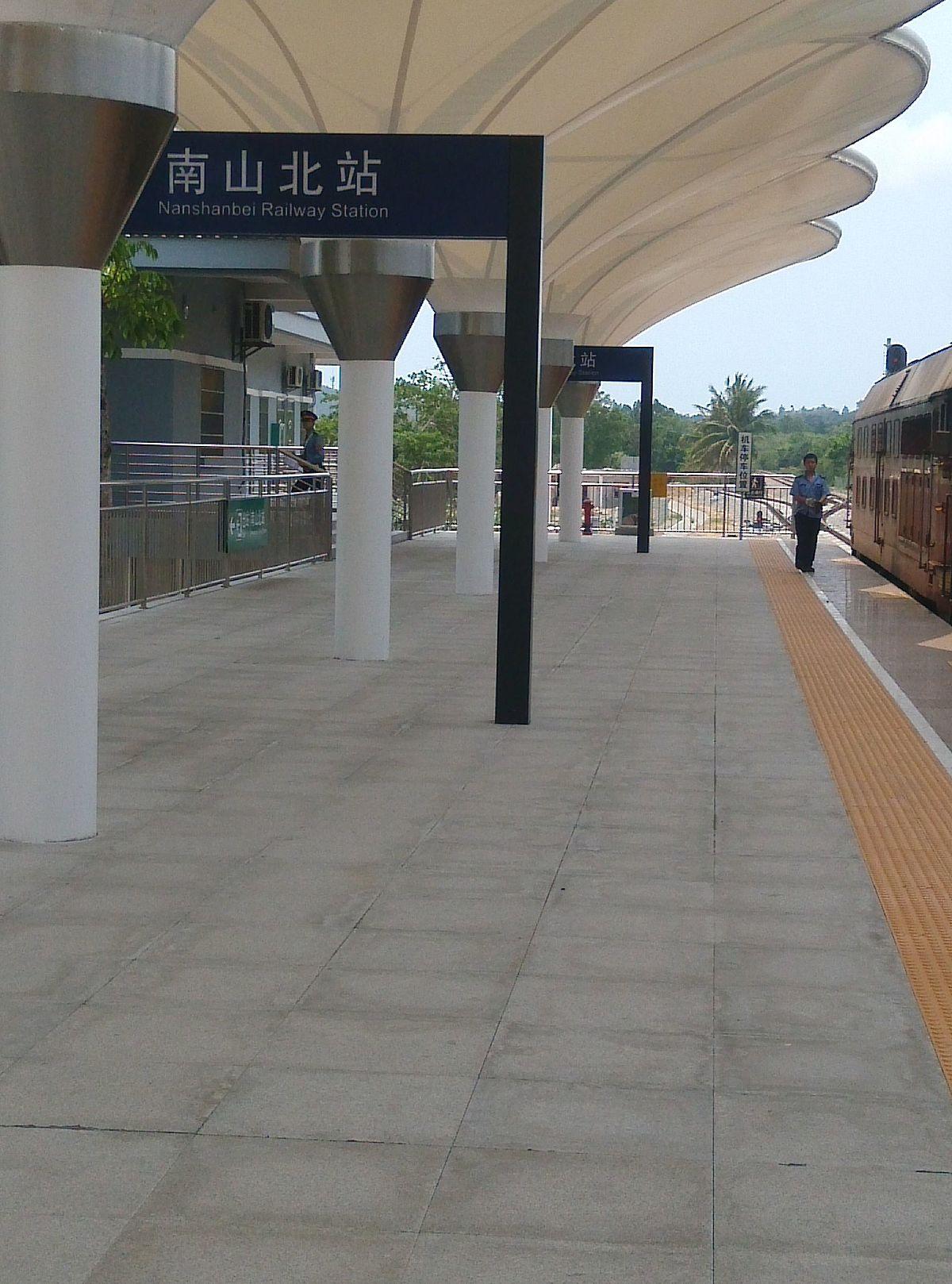 三亚火车站南山_南山北站 - 维基百科,自由的百科全书