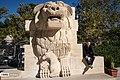 National Museum of Damascus 13970806000988636763455497996608 39568.jpg