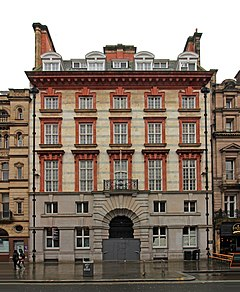 National Westminster Bank, Castle Street 2018.jpg