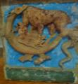 Neagoe Basarab's dragon, Curtea de Argeș Museum.png