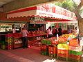 Negev Market Arad, Israel (469320256).jpg