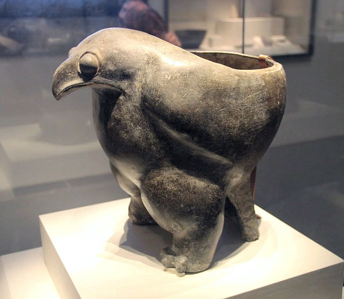 Fichier:Neolithic eagle-shaped pottery ding, Yangshao Culture, Shaanxi, 1958.JPG