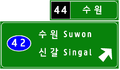New directional south korea.png