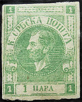 NewspaperStampSerbia1867Michel9B.jpg