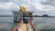 Ngwe Taung Dam.jpg