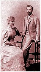 Nicholas and Alix engagement, 1894.jpg