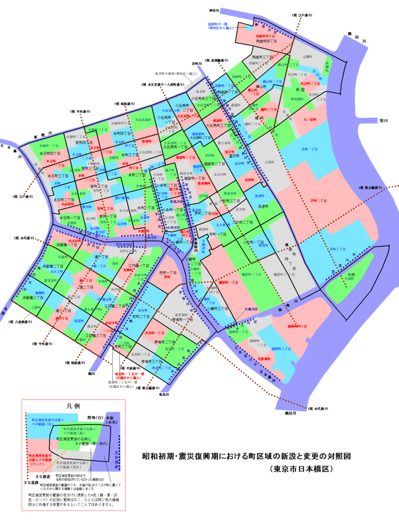 file nihonbashi ward map 1935 wikimedia mons