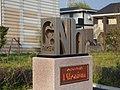 Nihonium monument P4208307.jpg