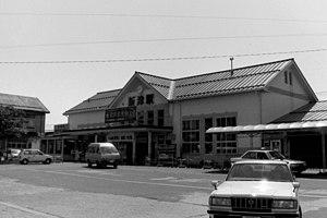 Niitsu Station - Image: Niitsu station 198905