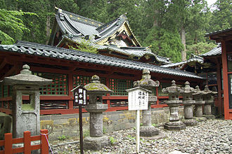 Shrines and Temples of Nikkō - Image: Nikko Futarasan Honden M3325