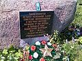 Nikolskoye WWII memorial zoomed.jpg