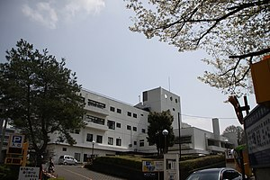 Nippon Medical School Tama Nagayama Hospital.jpg
