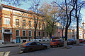 Nizhny Novgorod. Minin St., 18a.jpg