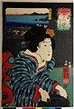 No. 5 Ise ebi 伊勢海老 (Shrimp from Ise) (BM 2008,3037.02103 1).jpg
