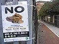 No to Doggie doos E9. - Bag it , tie it, bin it. Some hope here though.jpg