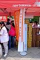 Nobori of Formosa Cancer Foundation 20150509.jpg