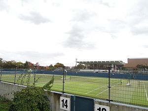 Nopporo Sports Park Tennis Court.JPG