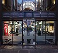 Nottingham MMB H7 Exchange Arcade.jpg