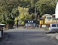 Nukumi Station 20190201 2.jpg